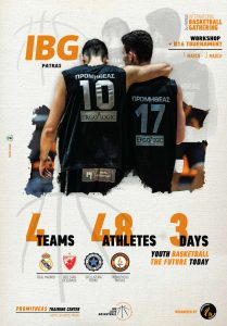 2ND IBG PATRAS 2019